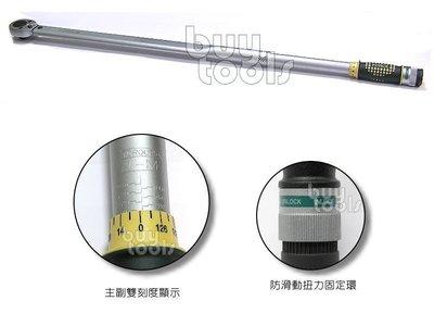 """買工具-Torque Wrench專利型六分扭力板手 3/4"""",級距140~980N-M,精準度正負4%,台灣製「含稅」"""