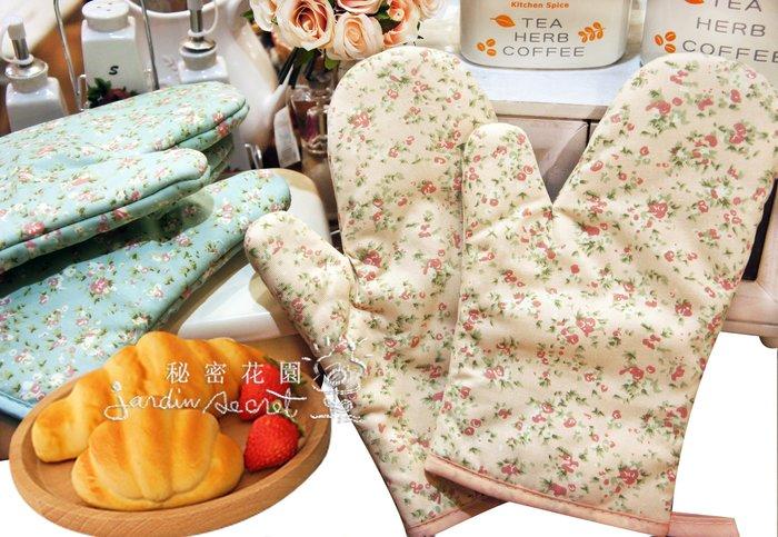 進口厚棉布優雅碎花加長隔熱手套/微波爐隔熱手套/烘焙手套/甜點下午茶/一雙--秘密花園