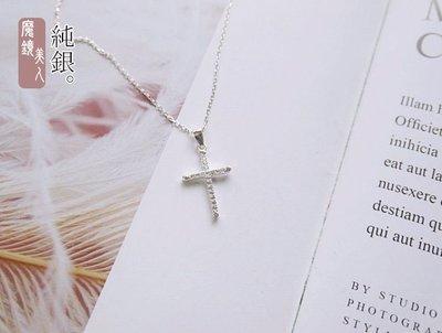 【十字◎純銀項鍊】925純銀 簡約 十字 項鍊 贈拭銀布 禮盒