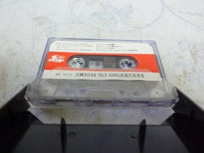 紫色小館33------美國民謠專輯