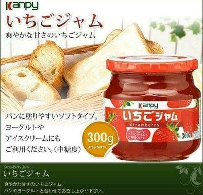 日本製加藤果醬 蘋果、藍莓、草莓、藍莓黑醋栗