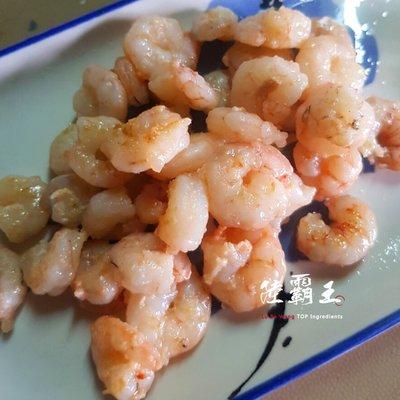 ☆火燒蝦仁☆厚殼蝦仁 最具蝦味的海蝦仁 五星級餐廳指定 600G/盒 【陸霸王】