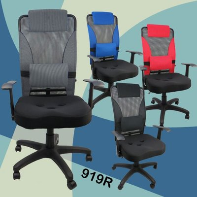 概念~雷神人體工學透氣三孔座墊辦公椅 ...