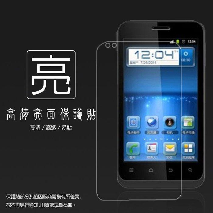 亮面螢幕保護貼 亞太 A+ World Pro1/Pro3/Pro5/Pro6/Pro7/Pro8/Pro9 軟性