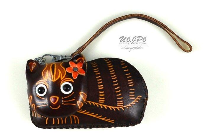 【U6.JP6 手工皮件】-手工手縫縫製貓咪塑形皮革零錢包