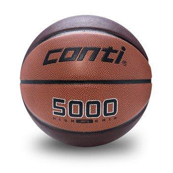 售完CONTI- 高級PU 合成貼皮 籃球 7號球 B5000-7-TBR  CONTI- 高級合成PU貼皮[迦勒=]