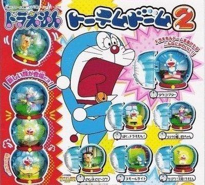 【奇蹟@蛋】BANDAI (轉蛋) 哆啦A夢大頭場景 P2 全6種 整套販售NO.2146