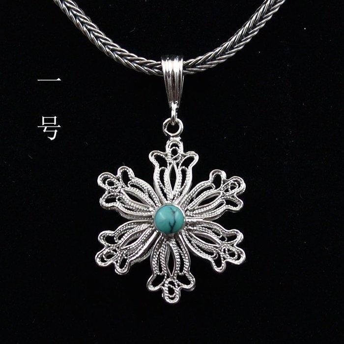 【四季】925銀花絲鑲嵌天然原礦綠松石和淡水珍珠雪花造型雙面項墜