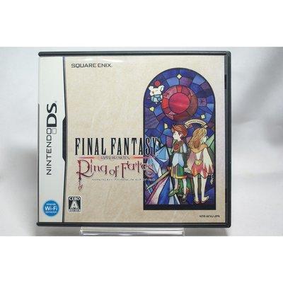 [耀西]二手 純日版 任天堂 DS NDS Final Fantasy 水晶編年史:命運之環