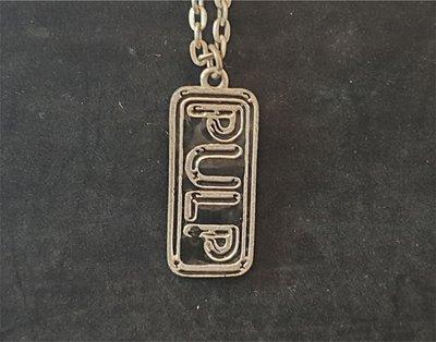 ONE*$1~英格蘭POKER ROX*1996『PULP項鍊 』錫金屬*手工製作*ALCHEMY出品
