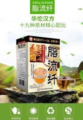 買三送二 日式脂流茶 產後燃大肚子 祛脂肪 花草茶 油切烏龍大麥荷葉茶 30包*4g正品JK12