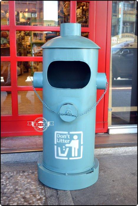 鐵製藍綠色消防栓造型掀蓋垃圾桶 刷舊資源回收桶美式工業風復古仿舊 裝飾收納餐廳民宿早午餐櫥窗陳列佈置【【歐舍家飾】】