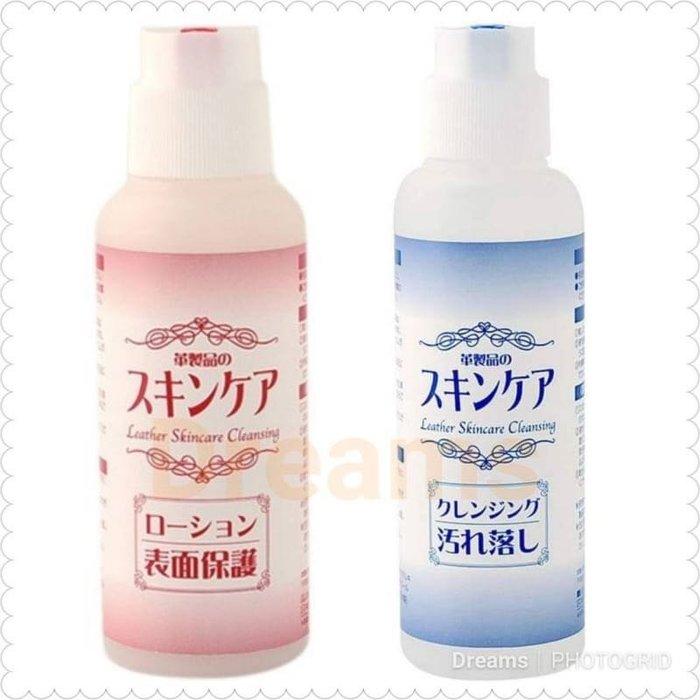 日本製ARNEST最新版🌟皮革去污清潔凝膠/皮革保養凝膠120ML