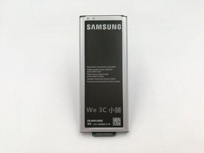 三星 Note4 電池 3220mah 內建 NFC 晶片 Samsung Galaxy N9100 N910U