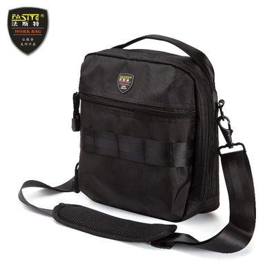 新款工具包單肩休閑小包男士斜跨包時尚運動包戶外工作包