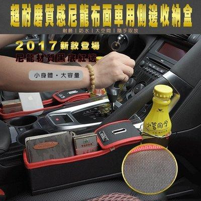 【Live168市集】超耐磨質感皮面車用側邊收納盒