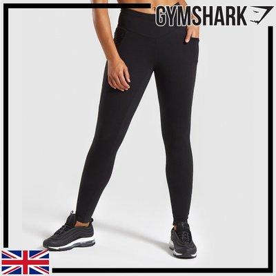 ►瘋狂金剛◄ 黑色 GYMSHARK RECESS LEGGINGS 合身緊身褲 彈性 舒適 透氣