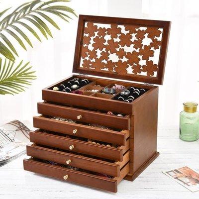 首飾盒 歐式女木質首飾盒化妝盒首飾收納盒飾品盒公主手飾收納盒韓國耳環   全館免運
