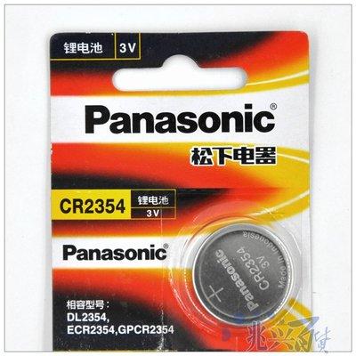 Panasonic CR2354 3V 松下 鈕扣電池 麵包機  特斯拉