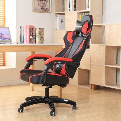 電競椅電腦椅家用辦公椅可躺wcg遊戲座椅網吧競技LOL賽車椅子MJBL