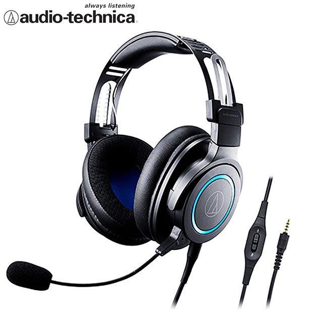 (新品)視聽影訊 公司貨保固一年 鐵三角 ATH-G1 電競用耳機麥克風組