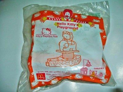 aaS1皮.(企業寶寶玩偶娃娃)全新未拆封2001年麥當勞發行Hello Kitty凱蒂貓歡樂頌-凱蒂貓彈簧椅距今17年