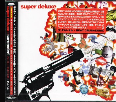 K - Super Deluxe - Surrender !  - 日版 +1BONUS