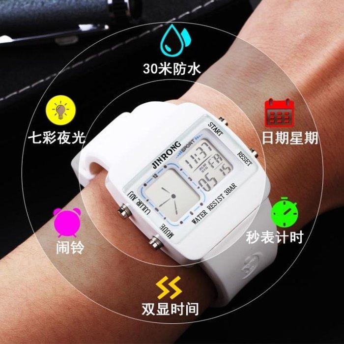 手錶男學生防水電子錶 方形初中夜光數字式運動錶男士潮版全館免運