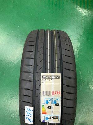 +超鑫輪胎鋁圈+ BRIDGESTONE 普利司通 Alenza 225/60-18 SUV專用胎 防爆胎 失壓續跑胎