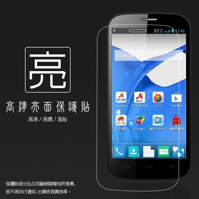 亮面螢幕保護貼 亞太 A+ CG503/Q301C/E1/E3/E6/E7/GRAND sll CW501/S1 軟性