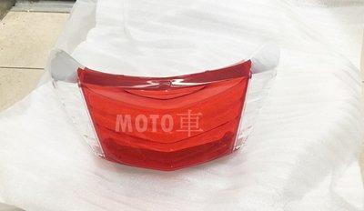 《MOTO車》山葉 原廠 新勁戰 4C6 1CJ 二代戰 紅白色 後燈殼 尾燈殼