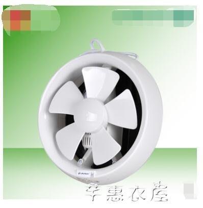 換氣扇APC15-2-1圓形排氣扇廁所圓孔玻璃排風扇衛生間靜音6寸 220V 芊惠衣屋  YYS