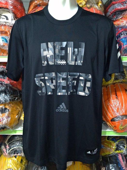 貳拾肆棒球--日本帶回adidas 日本職棒簽約選手使用練習衫/O55x72