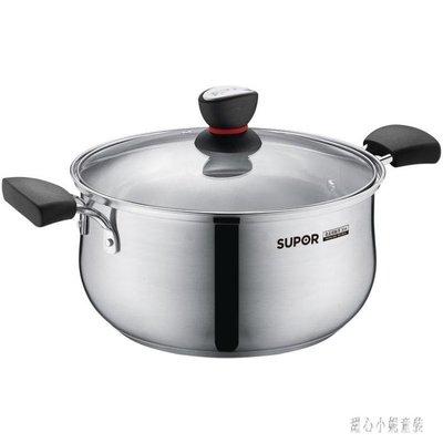 湯鍋 湯鍋304不銹鋼家用加厚鍋具燜燉鍋奶鍋小煮鍋電磁爐燃氣 nm13005