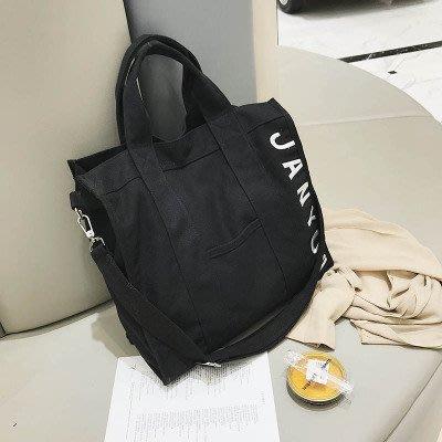 韓國chic大容量休閑帆布包小清新購物袋手提包字母單肩側背包斜背包女包