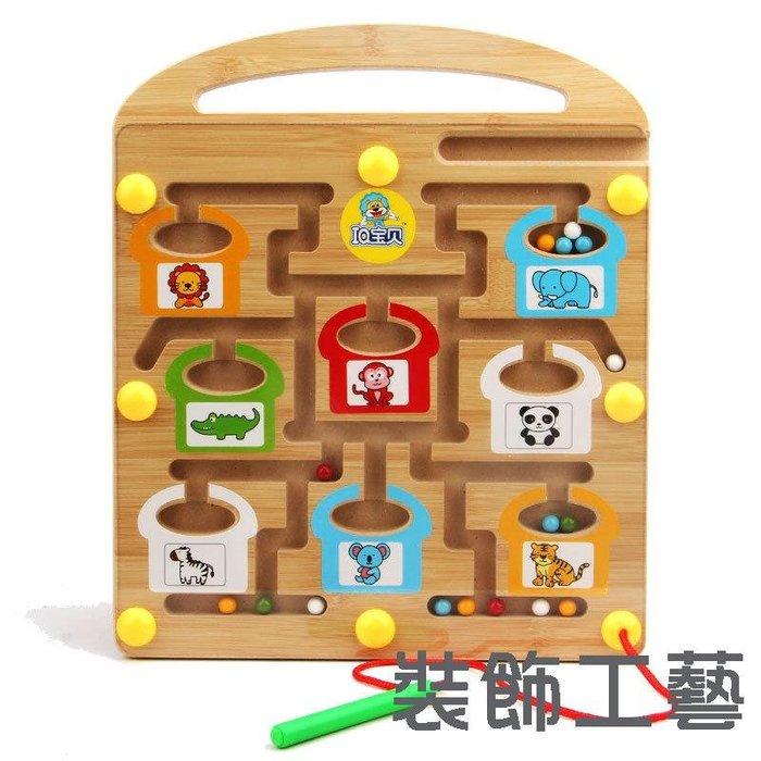 DHA磁性運筆小號迷宮男女孩平面游戲益智智力開發玩具叢林大探險