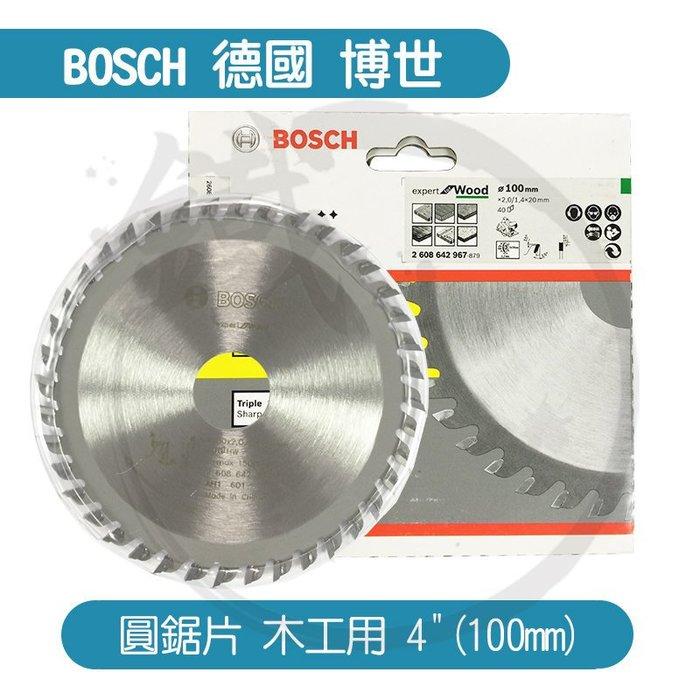 現貨*小鐵五金*德國 BOSCH 4英吋 手提砂輪機 切石機 適用  木工圓鋸片 40齒/厚1.4mm(單片裝)