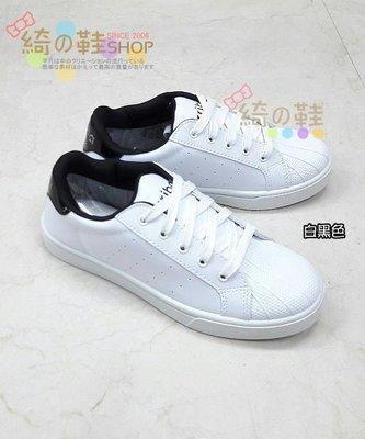 ☆綺的鞋鋪子☆ 【小白鞋】80 白黑 ...