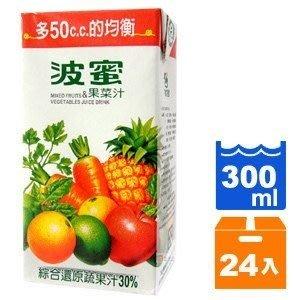 波蜜 果菜汁 (300mlx24入)