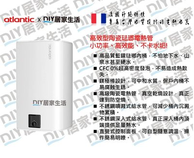 【停產勿購】怡心牌器ES-620神奇機省電熱水【出水量達20加侖】台南 台南市