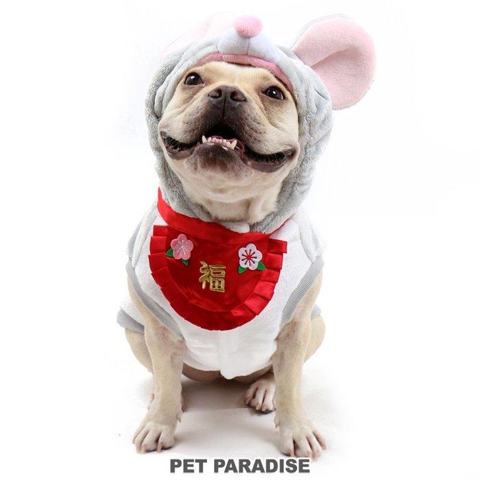 貝果貝果 日本 pet paradise  鼠年 造型連帽變身裝 [A12266]  大狗