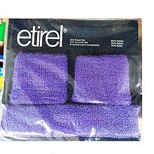 全新的 彈性 毛巾料 運動套裝 頭帶 手腕 *買十送一*