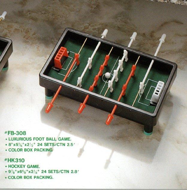 【牌的世界】8吋銅管足球檯FB308型(桌上足球台)台灣製