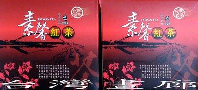 ☆【斗方藝術畫廊】㊣TAP認證宜蘭素馨茶蜜香紅茶台茶12號金萱茶壽級禮盒(150公克X8罐)good293