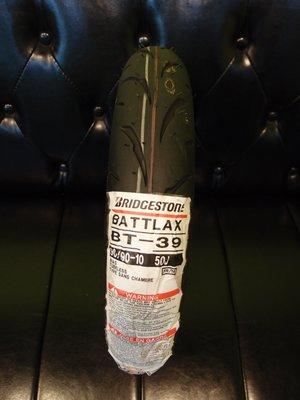 «車專研» 普利司通BRIDGESTONE BT39  90/90-10 $1700完工含Snap-on平衡/氮氣/除蠟