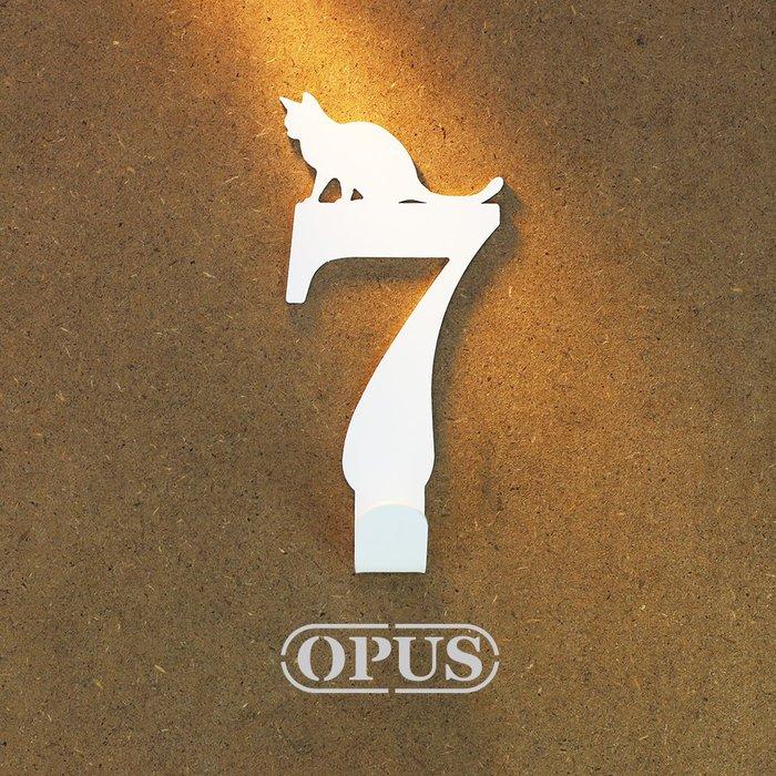當貓咪遇上數字7《優雅白》壁飾掛勾 號碼無痕掛鉤 居家收納 牆面裝飾壁掛【OPUS東齊金工】HO-nb12-7(W)