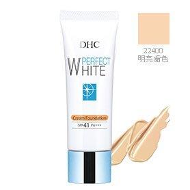 DHC 完美淨白防曬粉底霜 SPF41 PA+++ (明亮膚色) 30g