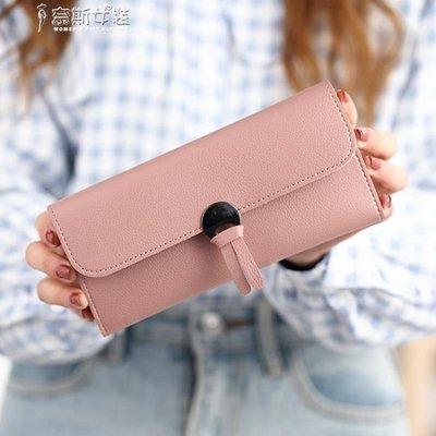 【蘑菇小隊】錢包時尚日韓多功能女士長款錢包女搭扣個性學生錢夾-MG92429