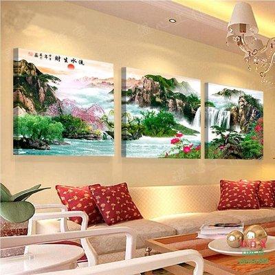 無框畫裝飾畫流水生財風水客廳三聯山水風景墻壁畫