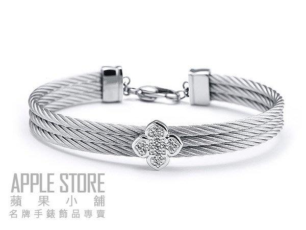 【蘋果小舖】CHARRIOL 夏利豪 La Fleur 系列 鋼索手環- 銀白/花朵